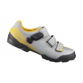 Tretry SHME300 šedo-žlté /Vel:46.0
